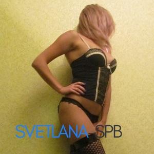 Олеся Красивая